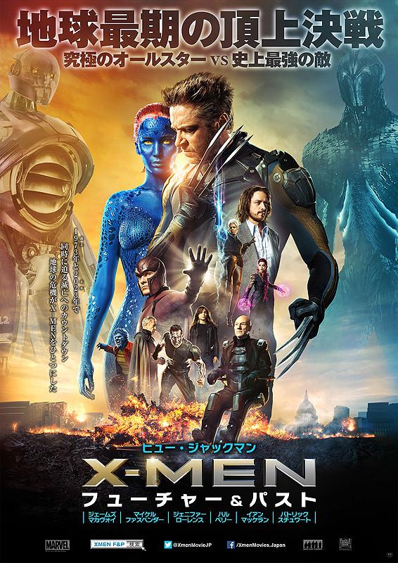 (C)2014 Twentieth Century Fox.