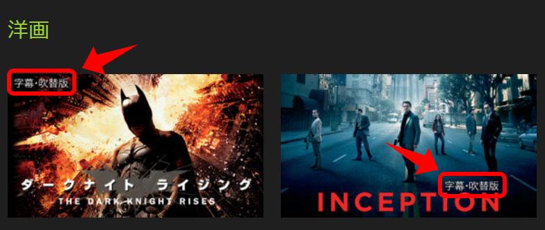 Huluで動画の字幕を表示・非表示に変更する方法!吹替と字幕の切り替えはできる?
