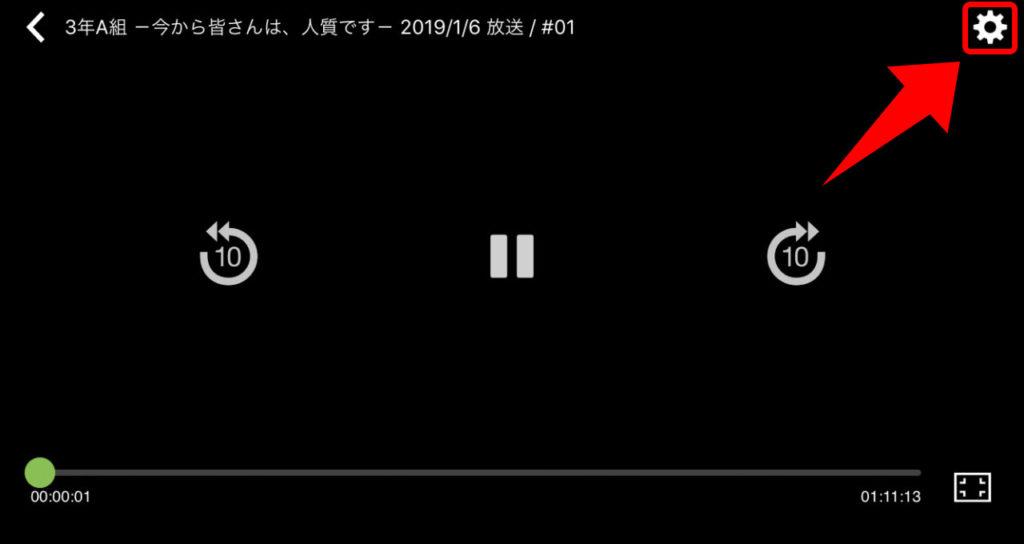 Huluなら日本語字幕で動画を視聴可能!対応作品の探し方と設定方法について解説。