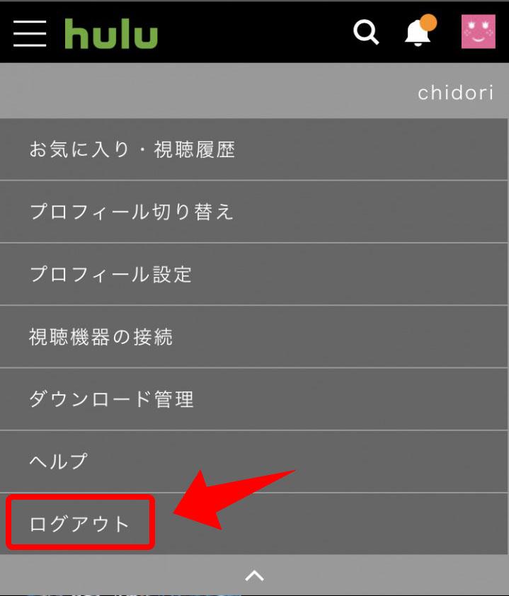 Hulu(フールー)_ログアウト