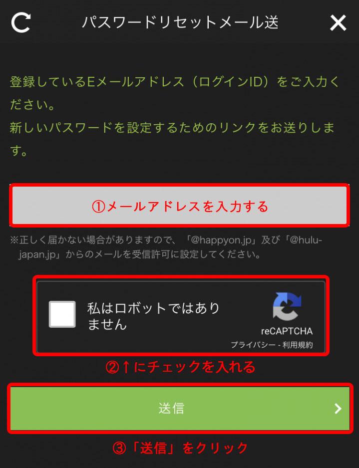 Hulu ログインできない アプリ