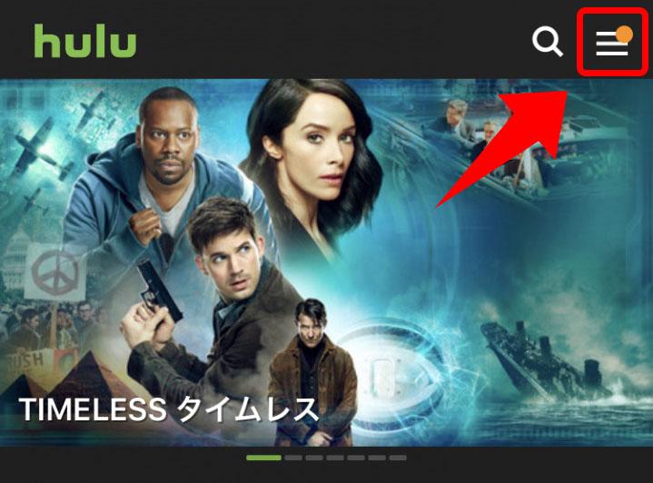 Hulu 視聴履歴削除 アプリ