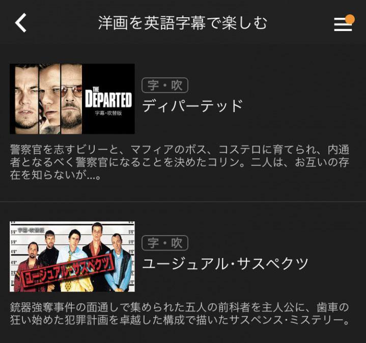 Huluで英語字幕の作品を検索する方法。映画やドラマを英文で視聴!アプリでの確認方法も紹介。