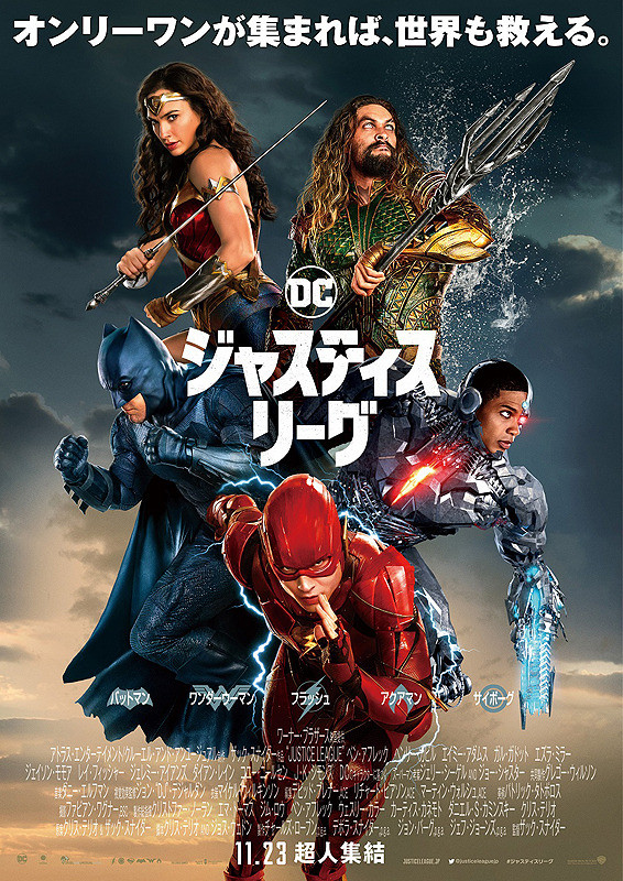 (C)2017 WARNER BROS. ENTERTAINMENT INC., RATPAC-DUNE ENTERTAINMENT LLC AND RATPAC ENTERTAINMENT, LLC