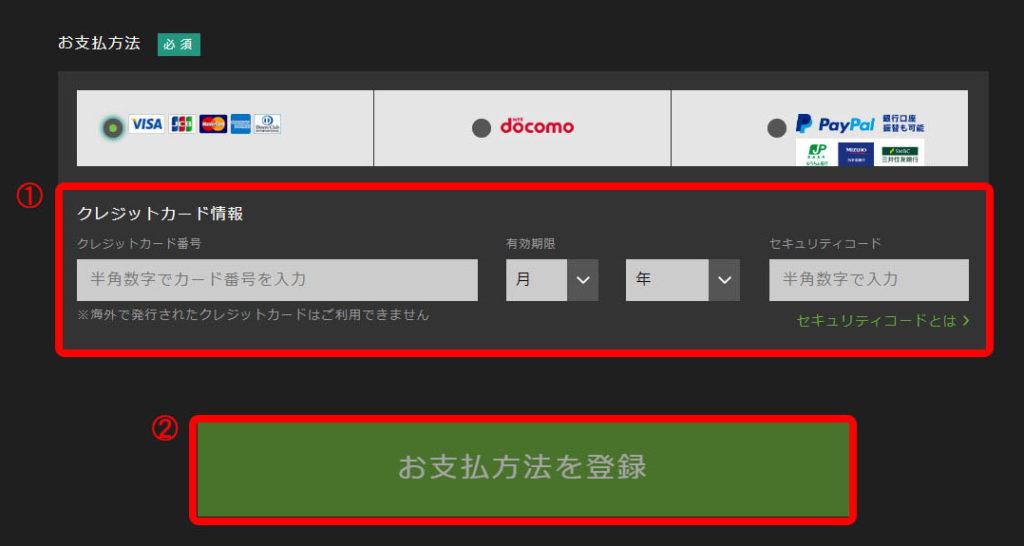 Huluで支払い方法を変更する:クレジットカードで登録した場合集 - Hulu(フールー) 【お試し無料】 - www.happyon.jp