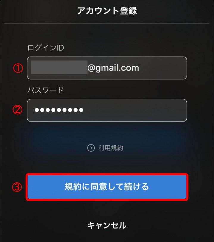 U-NEXTアプリでもアカウント登録ができるように!注意事項と見放題サービスへの契約方法を解説。