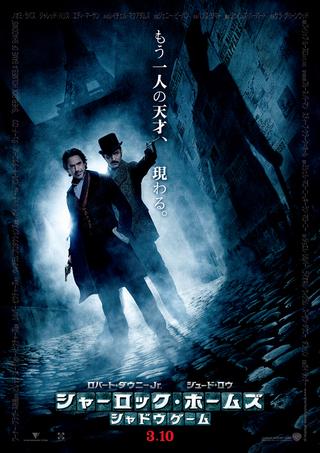 (C)2011 VILLAGE ROADSHOW FILMS (BVI) LIMITED