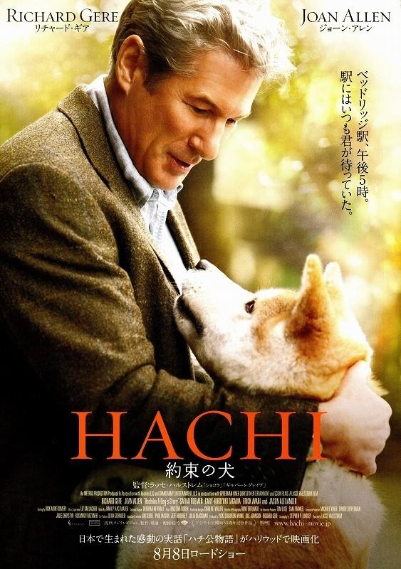 (C)Hachiko,LLC