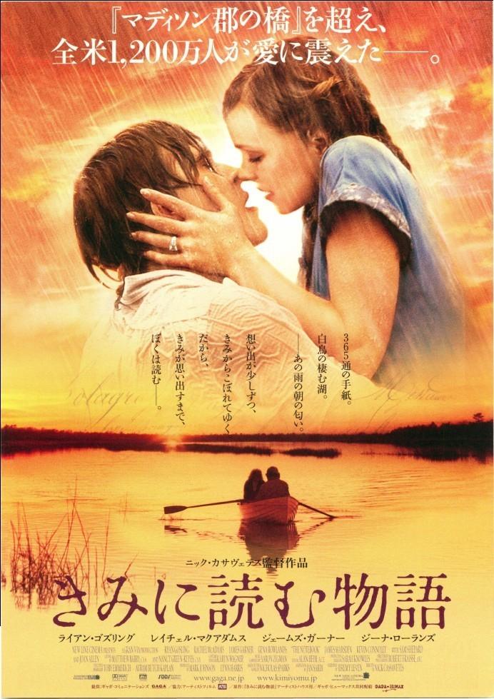 画像出典:映画.com