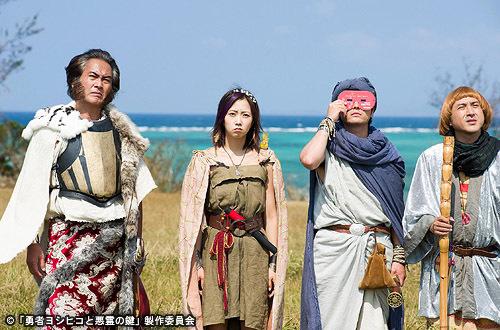 画像出典https://www.tv-tokyo.co.jp/yoshihiko2/story/gallery.html?trgt=660#tx_photo_gallery