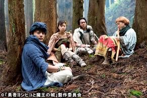 画像出典:https://www.tv-tokyo.co.jp/yoshihiko1/story/story03.html