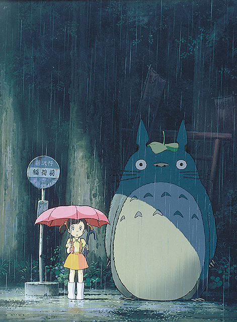 (C)2010 Studio Ghibli・NDHDMTW