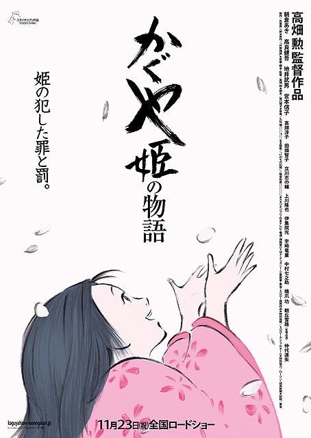 (C)2013 畑事務所・GNDHDDTK